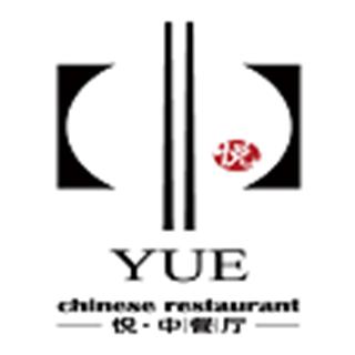 YUE - Shanghai