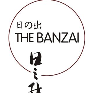 The Banzai - Wuxi