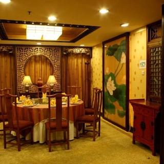 Utopia restaurant - Beijing