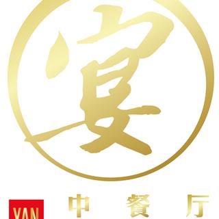 Yan - Tai  Yuan