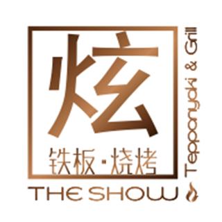 THE SHOW TEPPANYAKI & GRILL - Taiyuan