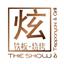 THE SHOW TEPPANYAKI & GRILL - Taiyuan (1)