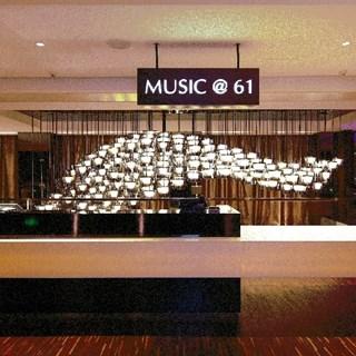 Music@61 - Nanjing