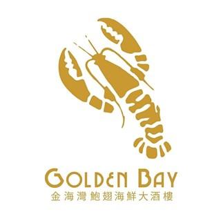 Golden Bay Seafood Restaurant - Pasay City