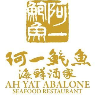 Ah Yat Abalone - Jimbaran