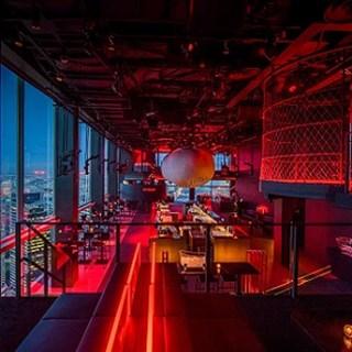 Bar Rouge - Singapore