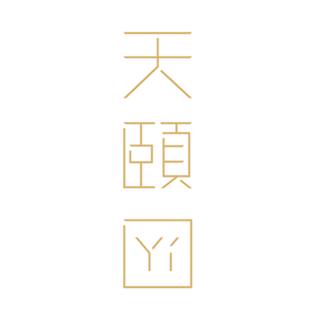 Yi - Macau