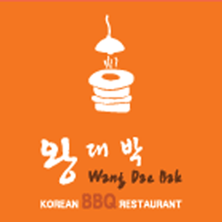 Wang Dae Bak BBQ (98 Amoy Street) - Singapore