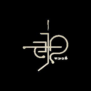 WING Restaurant  - Hong Kong