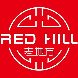 Red Hill - Wellington