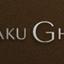 Waku Ghin - Singapore (1)