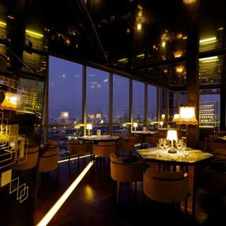 Park Society Restaurant - Bangkok