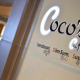 Coco's Cafe - Bangkok