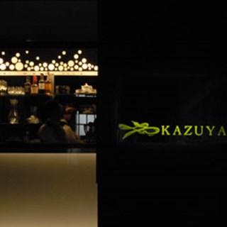 KAZUYA restaurant - Auckland