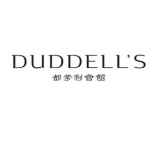 Duddell's London - London