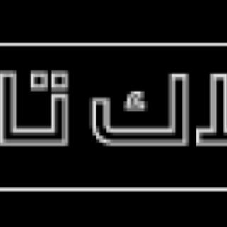 Black Tap - Jumeirah Al Naseem - Dubai