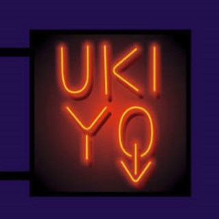 Ukiyo Lounge - Dublin
