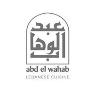 Abd el Wahab - London