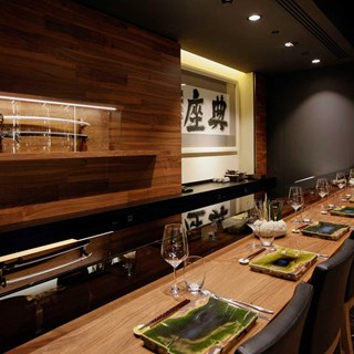 Wicky's Innovative Japanese Cuisine - Milano