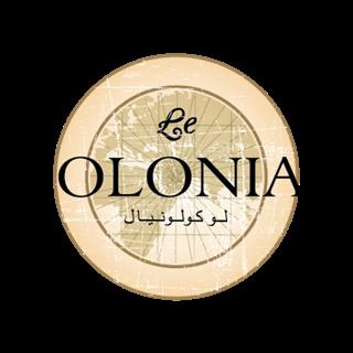 Alwadi Hotel Doha - Le Colonial Breakfast Room  - Doha