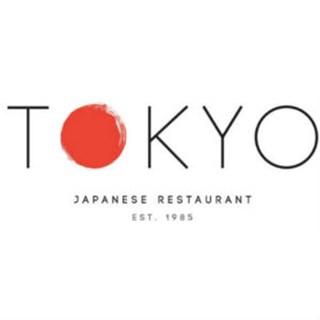 Tokyo Restaurant - Al Urubah Road - Riyadh