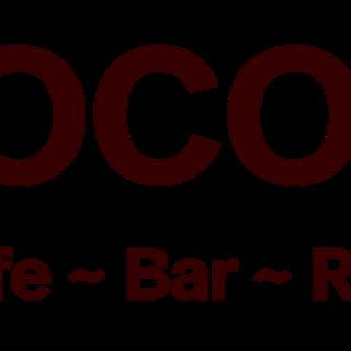 Cocos Italian Restaurant - Altrincham