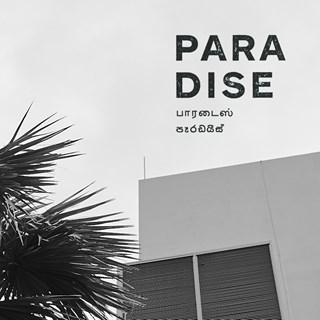 Paradise Soho - London