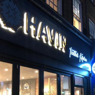Havin Turkish Kitchen  - St Albans