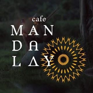 Cafe Mandalay - Huddersfield,