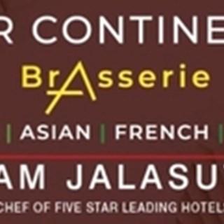 intercontinental Brasserie - London