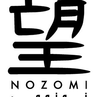 NOZOMI  - Al Khobar