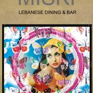 Miski Lebanese Dining&Bar - London