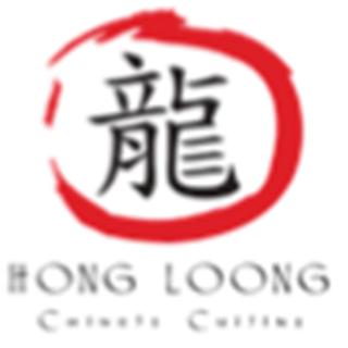 Hong Loong - Dubai