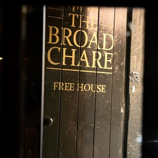 The Broad Chare  - Newcastle upon Tyne