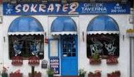 Sokrates Taverna - Horwich - Bolton