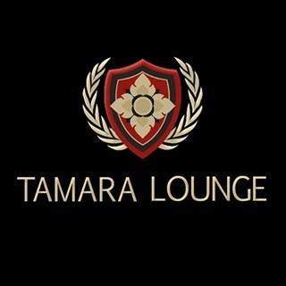 Tamara Lounge - Uxbridge Road