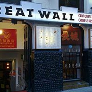 The Great Wall - Manchester