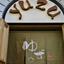 Yuzu - Manchester (3)