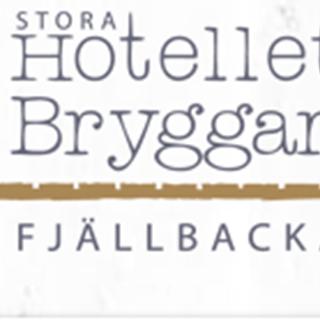 Everts Tapas bar - Fjällbacka