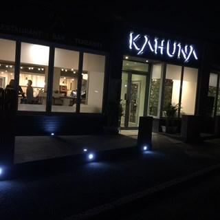 Kahuna - Newquay