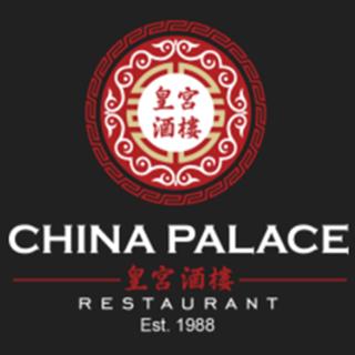 China Palace - 5014 Bergen