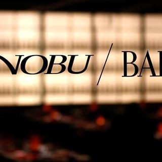 Nobu Milano Lounge - Milan