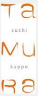 Sushi Kappo Tamura - Seattle
