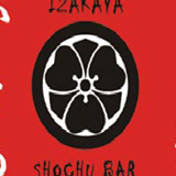 Kaname Izakaya - Seattle