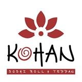 Kohan Japanese Restaurant - Chicago